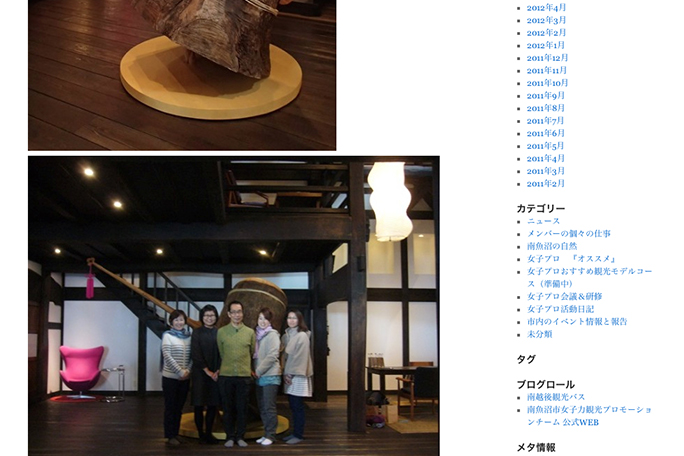 http---joshi-ryoku.jp-blog-?p=25656 (20140715)eye